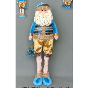 Santa de altura ajustable con traje azul con dorado de  53x28x13cm