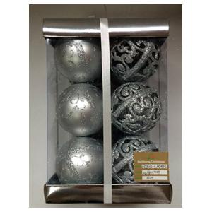 Estuche con 12 esferas con diseño plateadas de 8cm