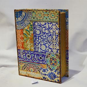 Caja portalibros con estampado de vintage de 30x24x8cm