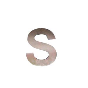 Letra S de acero de 15cm