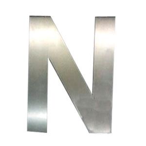 Letra N de acero de 25cm