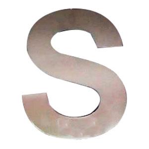 Letra S de acero de 25cm