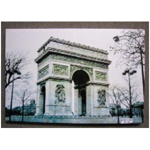 Cuadro diseño Arco del Triunfo y diamantina de 60x90x2.5cm