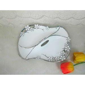 Plato doble de porcelana blanca con filo y flores en color plata de 37cm
