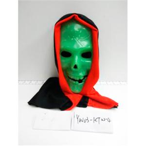 Mascara de fantasma