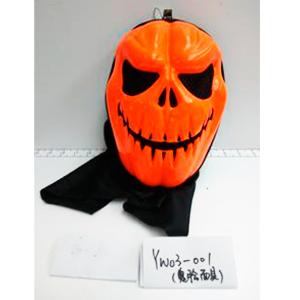 Mascara de Calabaza de Halloween