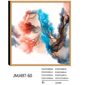 Cuadro diseño abstracto de 90x90x4 cm