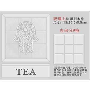 Caja de madera  p/Té con 9 espacios , diseño Mano de Fatima 24x24x7cm