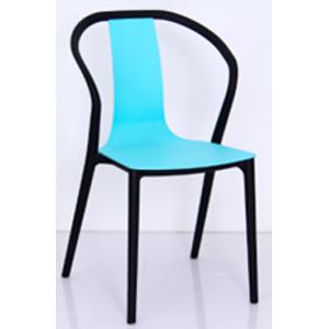 Silla de plastico negra con asiento color azul de 57x53.5x89x47cm