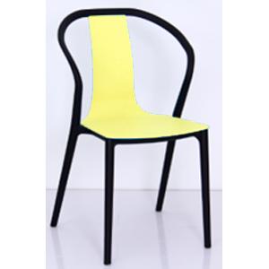 Silla de plastico negra con asiento color amarillo de 57x53.5x89x47cm