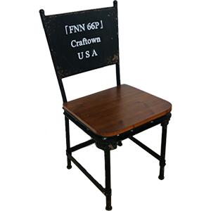 Silla de metal con asiento de madera terminado industrial de 43x45x86.5cm