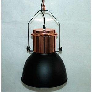 Lámpara de techo diseño reflector negra con cobre de 27x27x42cm
