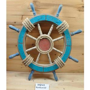 Timón de madera en color azul de 62x62x5.5cm
