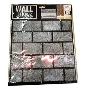 Tapete para pared diseño ladrillos grises
