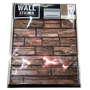 Tapete para pared diseño ladrillos cafés