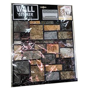 Tapete de pared diseño tabiques de colores
